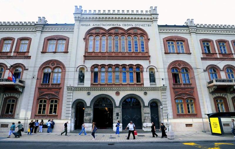 obrazovanje beograd srbija